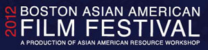 Hometown Premiere for The Commitment at Boston Asian American Film Festival